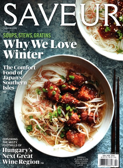 Saveur Cover - 1/1/2016
