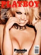 Playboy Magazine 1/1/2016