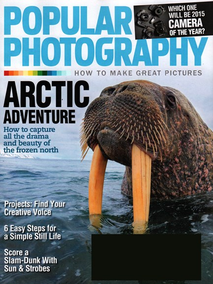 Popular Photography Cover - 1/1/2016