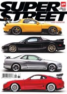 Super Street Magazine 1/1/2016