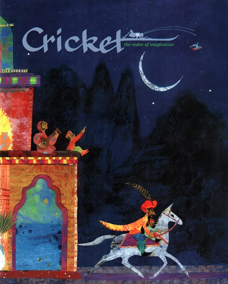Cricket Cover - 1/1/2016