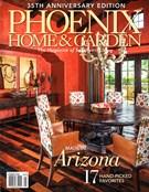 Phoenix Home & Garden Magazine 1/1/2016