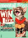 Mental Floss Magazine | 1/1/2016 Cover
