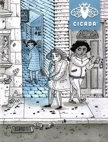 Cicada Cover - 1/1/2016