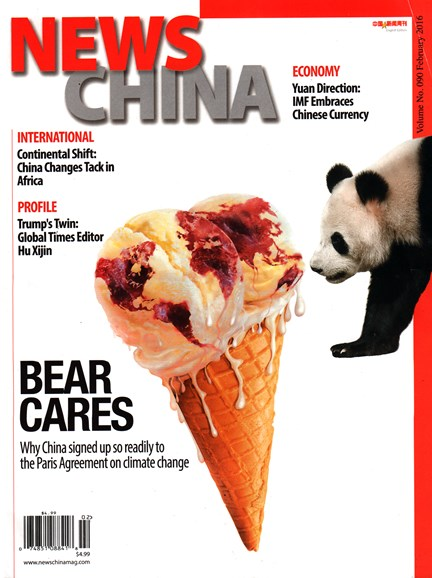 News China Cover - 2/1/2016