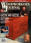 Woodworker's Journal Magazine 2/1/2016