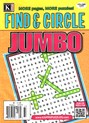 Find and Circle Jumbo Magazine | 3/2016 Cover