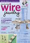 Step By Step Wire Jewelry Magazine | 12/1/2015 Cover
