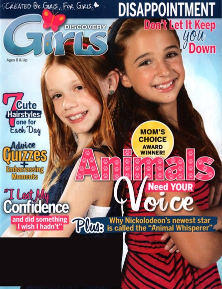 Discovery Girls Cover - 2/1/2016
