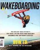 Wake Boarding 3/1/2016