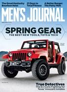 Men's Journal Magazine 3/1/2016