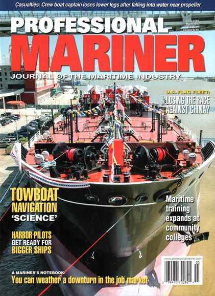 Professional Mariner Cover - 3/1/2016