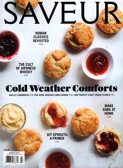 Saveur Cover - 3/1/2016