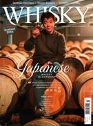 Whisky Magazine 3/1/2016