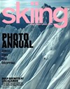 Skiing | 2/1/2016 Cover
