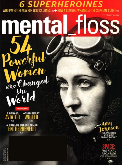 Mental Floss Cover - 3/1/2016