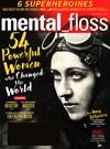 Mental Floss Magazine | 3/1/2016 Cover