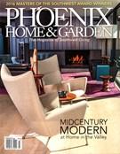 Phoenix Home & Garden Magazine 3/1/2016
