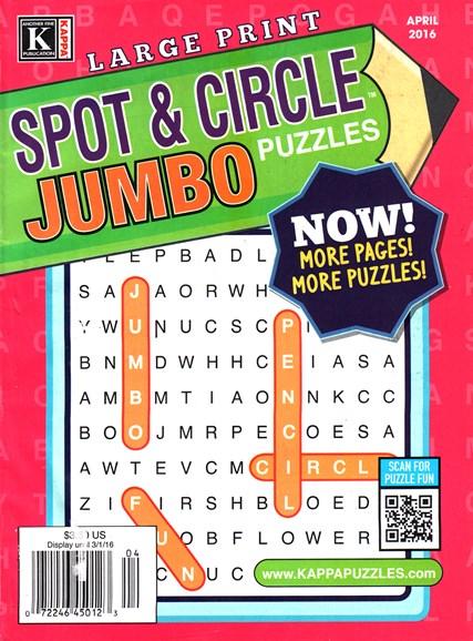 Spot & Circle Jumbo Cover - 4/1/2016