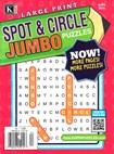 Spot and Circle Jumbo Magazine | 4/1/2016 Cover