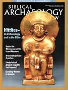 Biblical Archaeology Review Magazine 3/1/2016