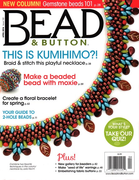 Bead & Button Cover - 4/1/2016