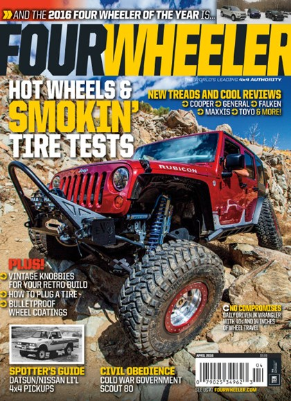 Four Wheeler Cover - 4/1/2016