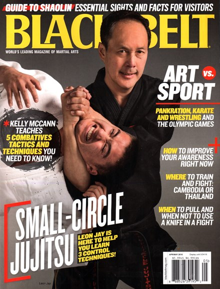 Black Belt Magazine Cover - 4/1/2016