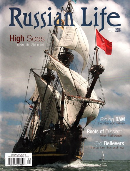 Russian Life Cover - 3/1/2016