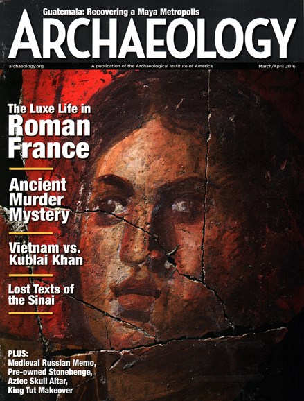 Archaeology Cover - 3/1/2016