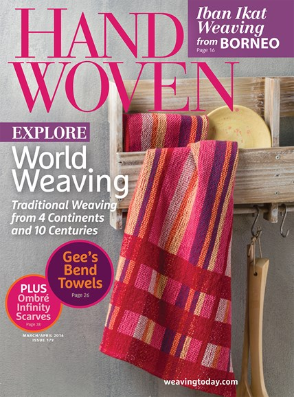 Handwoven Cover - 3/1/2016