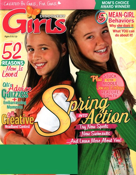 Discovery Girls Cover - 4/1/2016