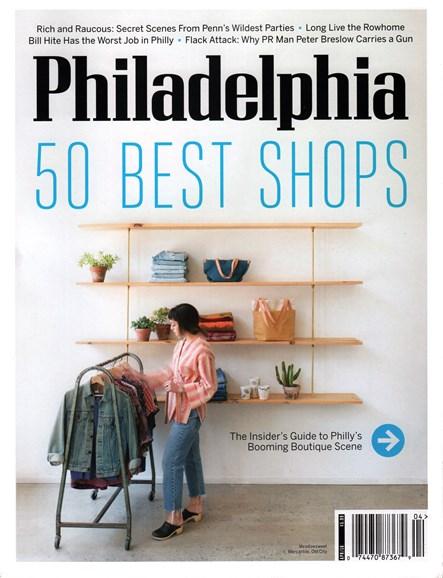 Philadelphia Magazine Cover - 4/1/2016