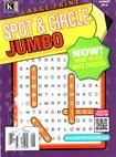 Spot and Circle Jumbo Magazine | 8/1/2016 Cover