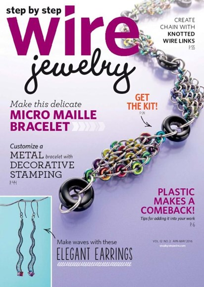 Step By Step Wire Jewelry Cover - 4/1/2016