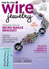 Step By Step Wire Jewelry Magazine | 4/1/2016 Cover