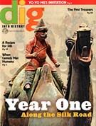 Dig Magazine 5/1/2016
