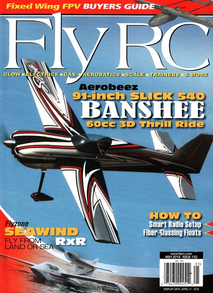 Fly RC Cover - 5/1/2016