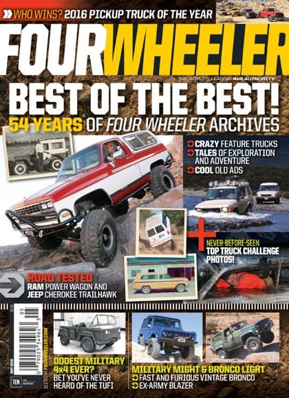 Four Wheeler Cover - 5/1/2016