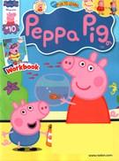 Peppa Pig 5/1/2016