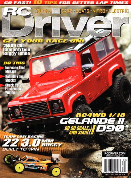 RC Driver Cover - 5/1/2016