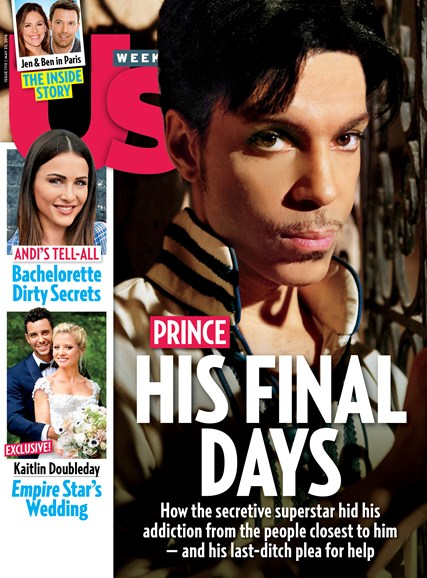 Us Weekly Cover - 5/23/2016