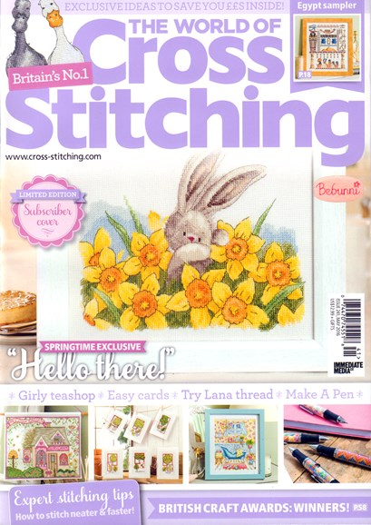 The World of Cross Stitching Cover - 5/1/2016