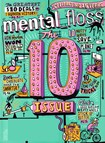 Mental Floss Magazine | 5/1/2016 Cover