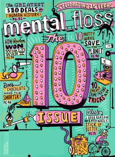 Mental Floss | 5/2016 Cover