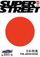 Super Street Magazine 6/1/2016