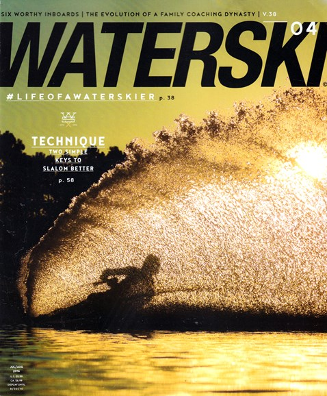 Waterski Cover - 7/1/2016
