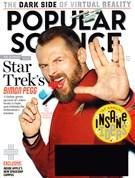 Popular Science 7/1/2016