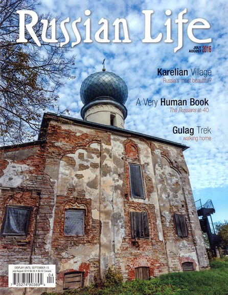 Russian Life Cover - 7/1/2016