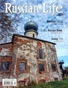 Russian Life Magazine 7/1/2016